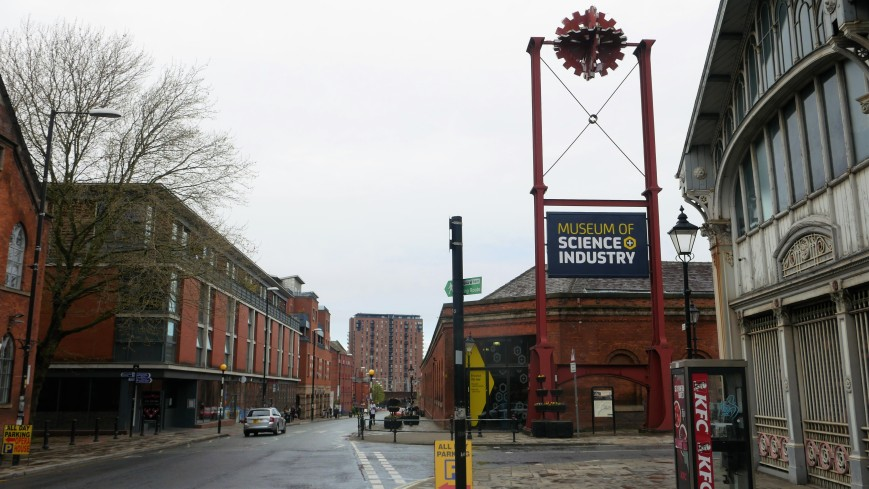 Manchester Museum of Science and Industry - entrance
